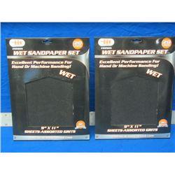 New wet sandpaper set 40 sheets
