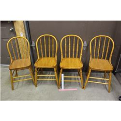Set of 4 Wooden Hoop Back Chairs
