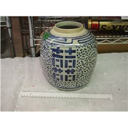 "12"" Early Japan Pottery / Ceramic Vase"