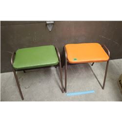 Retro Stacking Stools (2)