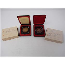 Lot OF 1971 & 1973 Commemorative Canadian Silver Dollars