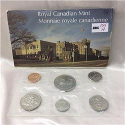 Canada Year Sets - CHOICE OF 23