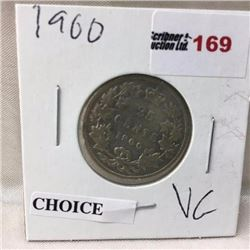Canada Twenty Five Cent - CHOICE OF 7