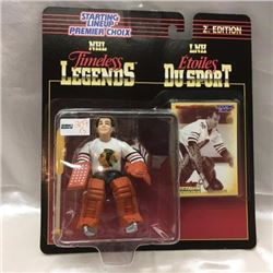 Starting Lineup - Hockey Action Figures  (CHOICE of 14)
