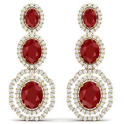 17.51 CTW Royalty Designer Ruby & VS Diamond Earrings 18K Yellow Gold - REF-345N5Y - 39206