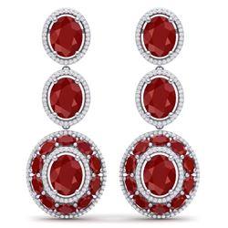 32.84 CTW Royalty Designer Ruby & VS Diamond Earrings 18K White Gold - REF-490T9X - 39258