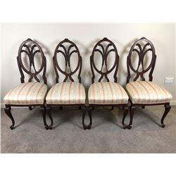 Set of Four Victorian Mahogany Cameo & Wheatsheaf Chairs with an Elegant Sheraton Style Fabric