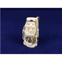 Antique Ivory Netsuke In the Form of Elderly Gentleman with Robe Holding Reed Fan  - Signature to Ba