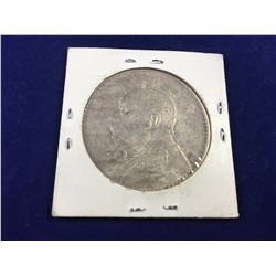 "1914 Chinese One Dollar (Yuan) Silver Coin - Yuan Shikai dollar (the so-called ""Fatman Dollar"")"