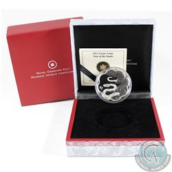 2013 Canada $15 Lunar Lotus Year of the Snake Fine Silver Coin (capsule is lightly scratched) TAX Ex