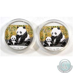 Pair of 2012 10Y Colourized 1oz Fine Silver Pandas (TAX Exempt). 2pcs.