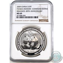 2009 China 10Y 30th Anniversary Panda Fine Silver NGC Certified MS-69 (Tax Exempt)