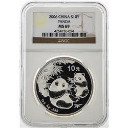 2006 China 10 Yuan Silver Panda Coin NGC MS69