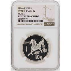 1990 China 10 Yuan Horse Silver Coin NGC PF67 Ultra Cameo