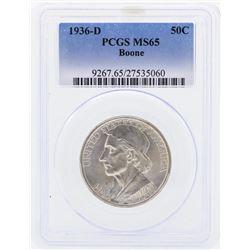 1936-D Boone Commemorative Half Dollar Coin PCGS MS65