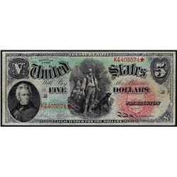 1869 $5 Rainbow Woodchopper Legal Tender Note