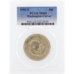 1951-D Washington-Carver Commemorative Half Dollar Coin PCGS Graded MS65