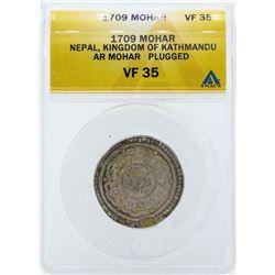 1709 Nepal Mohar Kingdom of Kathmandu Coin ANACS VF35