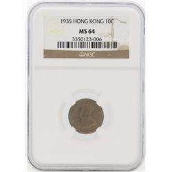 1935 Hong Kong 10 Cent Coin NGC MS64