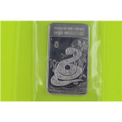 .9999  FINE SILVER YEAR OF THE SNAKE BAR.  2013 MINT. MINT SEALED.  (TAX EXEMPT)