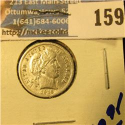 1916 BARBER DIME WITH ALL THE LETTERS IN LIBERTY VISIBLE.