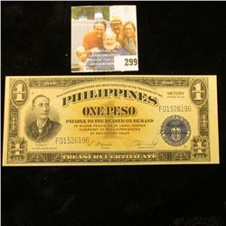 ONE PESO VICTORY NOTE FROM THE PHILLIPINES