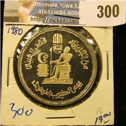 1980 PROOF SILVER EGYPTIAN COIN