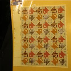 """Mint Sheet of 50 Thirteen Cent Stamps United States Postage """"Folk Art U.S.A. Quilts""""; & 1932 Mint Sh"""