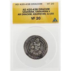 AD 420-438 Drachm Sasanian Varahran V AR Drachm Asuristan G-155 Coin ANACS VF20