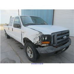 2006 - FORD F250