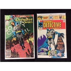 DETECTIVE COMICS BOOK LOT #568, 458