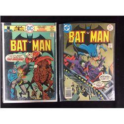 BATMAN COMIC BOOK LOT #268, 286 (DC COMICS)