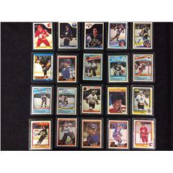 NHL HOCKEY ROOKIES & STARS CARDS LOT (McDONALD, PERREAULT, LINDEN & MORE)