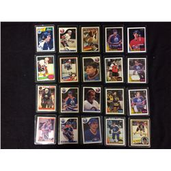 NHL HOCKEY ROOKIES & STARS CARDS LOT (DAOUST, POTVIN, HRUDEY & MORE)