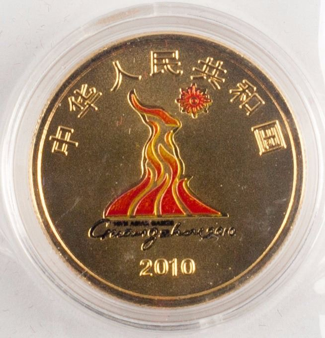 2010 CHINA Commemorative Coin Card Chinese Calligraphy