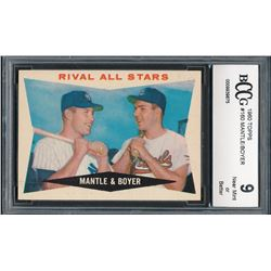 1960 Topps #160 Rival All-Stars Mickey Mantle / Ken Boyer (BCCG 9)