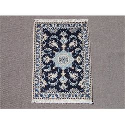 Gorgeous Hand Woven Wool/Silk Persian Nain 2x3