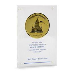 Tokyo Disneyland Grand Opening Employee Award.