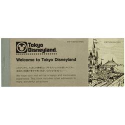 Tokyo Disneyland Complimentary Ticket Book.
