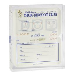Tokyo Disneyland Magic Kingdom Club Card in Lucite.