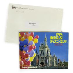 Tokyo Disneyland Pictorial Souvenir.
