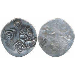 Ancient : Malwa Region