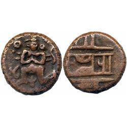 Mediaeval India : Vijaynagar Empire