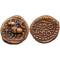 Mediaeval India : Feudatories of Vijaynagar