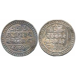 Independent Kingdoms : Jaintiyapur