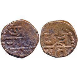 Independent Kingdoms : Marathas