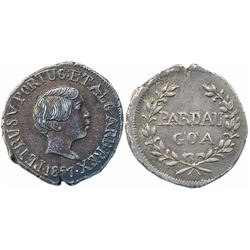 Non British Colonial Coins : Indo Portuguese