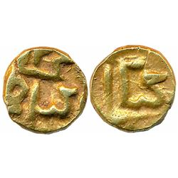 Foreign Coins : Nepal