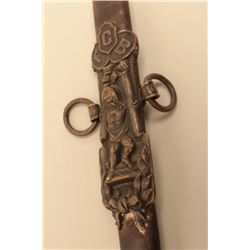 Nineteenth Century Lodge sword and scabbard; fair to good condition.