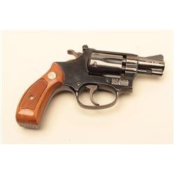 Smith  Wesson Model 34-1 .22 caliber revolver (Kit Gun)